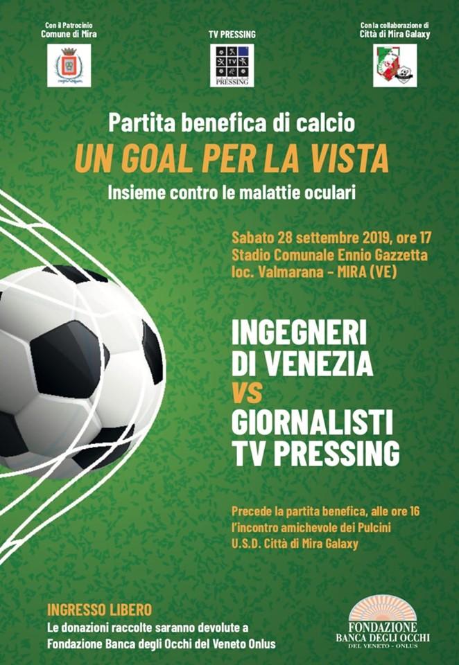 locandina ordine ingegneri venezia calcio giornalisti beneficenza fondazione banca degli occhi mestre partita a mira.jpg