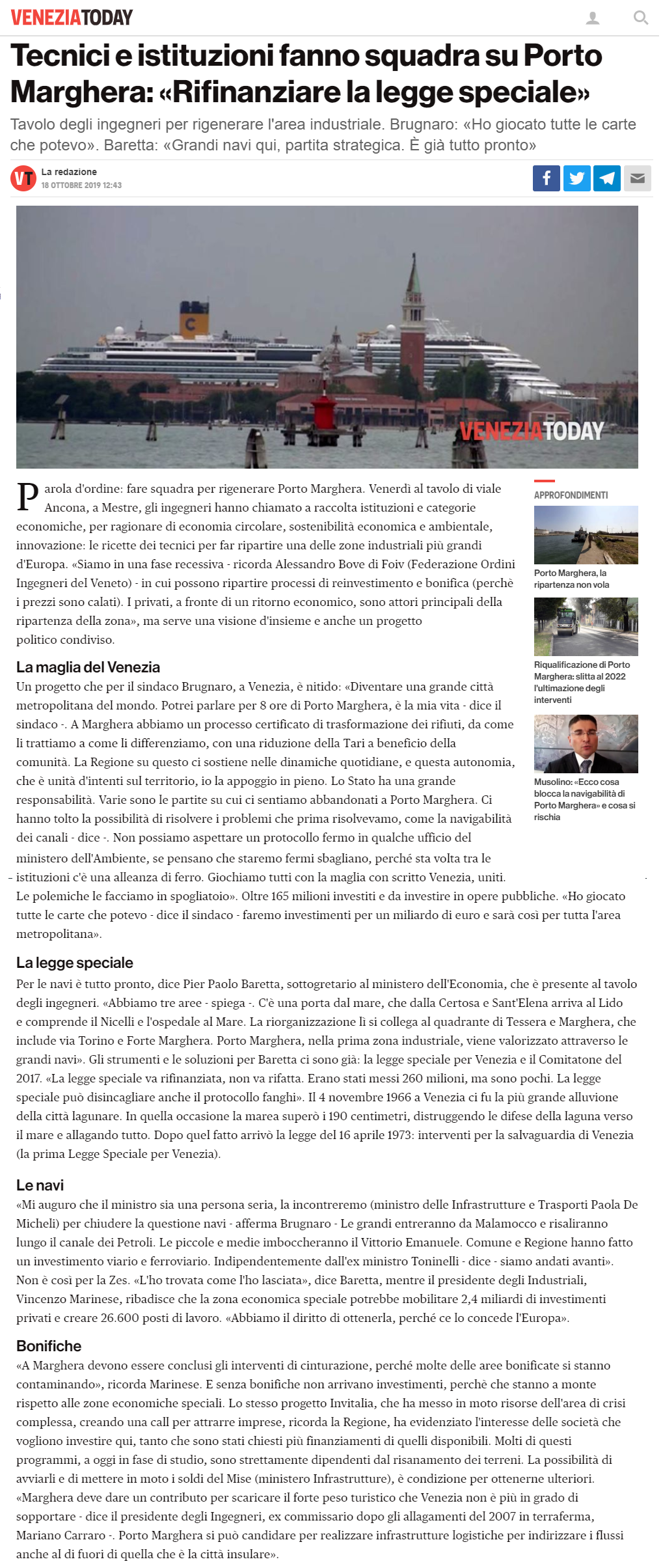 01.0 18.10.2019 Venezia Today Rigenerare Porto Marghera - Ordine Ingengeri Venezia FOIV.png