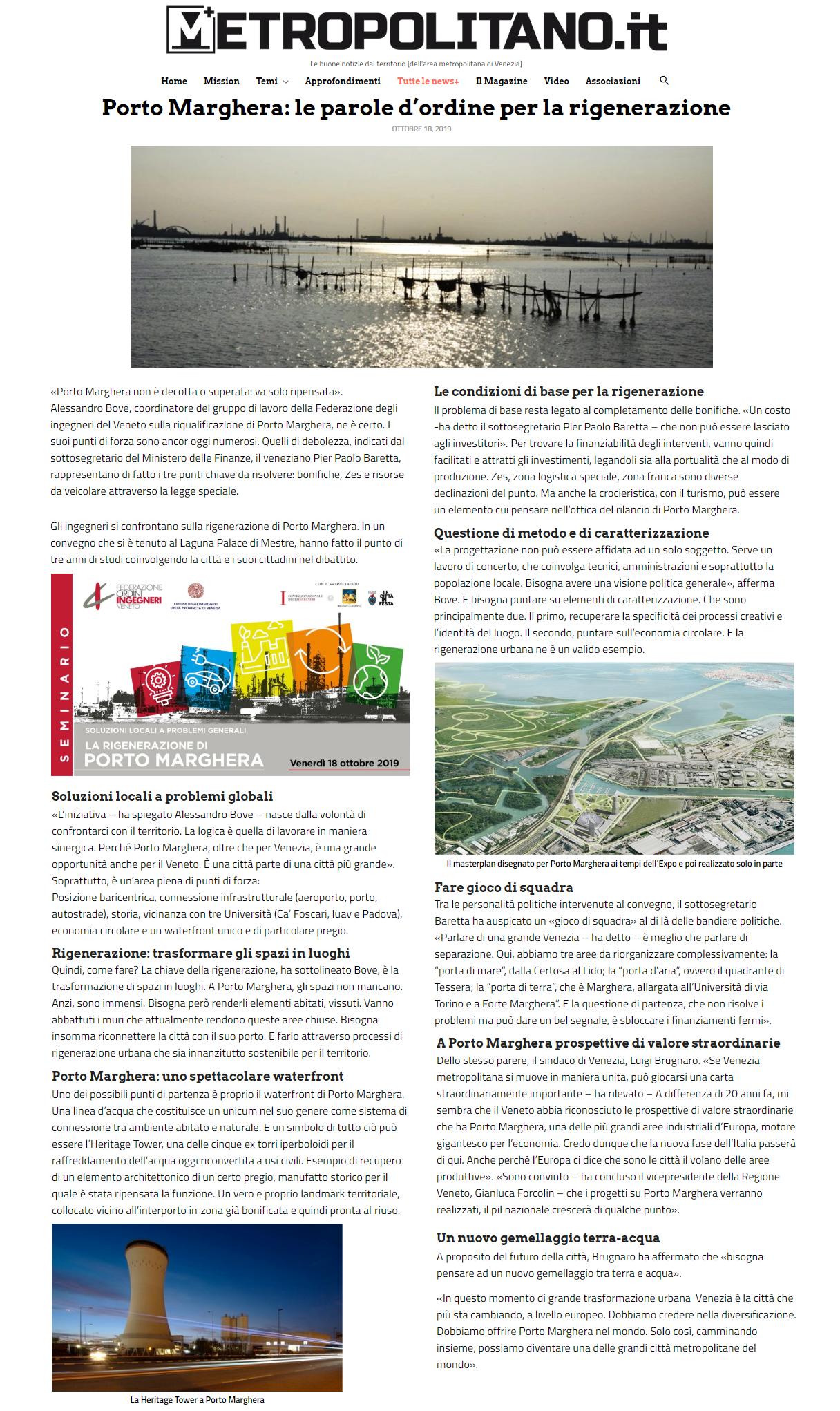 03 18.10.2019 METROPOLITANO.it - Convegno rigenerazione Porto Marghera - Ordine Ingegneri Venezia FOIV.png