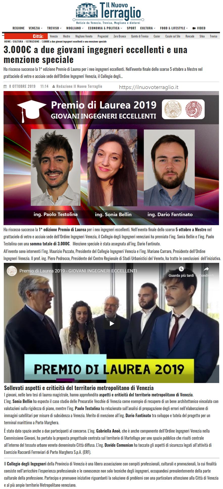 06 08.10.2019 - Il Nuovo Terraglio - Premio di Laurea 2019 Collegio e Ordine Ingegneri Venezia.png