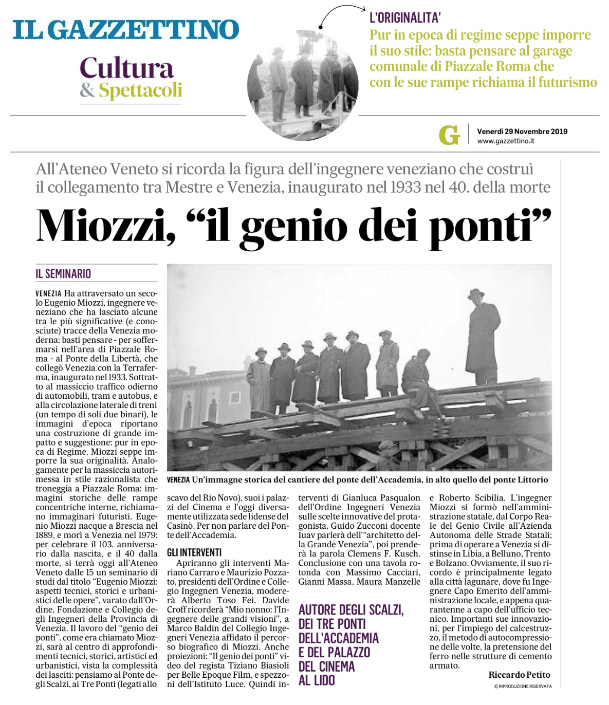 28.11.2019  IL GAZZETTINO - seminario ing. Eugenio Miozzi Ordine Collegio Ingegneri Venezia Ateneo Veneto.jpg